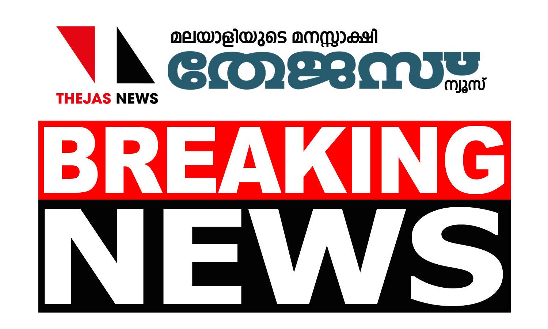 വെസ്റ്റ്നൈല് ബാധിച്ച 6 വയസുകാരന് മരിച്ചു