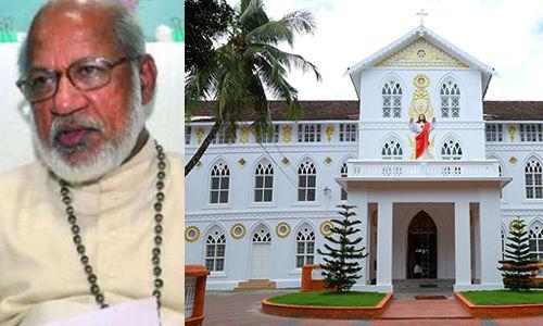 വിവാദ ഭൂമി ഇടപാട്: കര്ദിനാള് അടക്കം 24 പേര്ക്കെതിരെ  കേസെടുത്തു