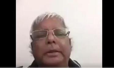 അച്ഛേ ദിന്, അച്ഛേ ദിന്; മോദിയെ പരിഹസിച്ച് ലാലുവിന്റെ ഡബ്സ്മാഷ്