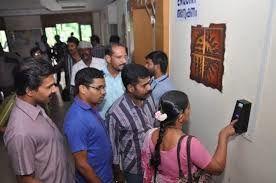 സര്ക്കാര് ജീവനക്കാര്ക്ക് ബയോമെട്രിക്ക് പഞ്ചിങ് നിര്ബന്ധമാക്കി സര്ക്കാര്
