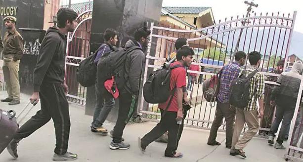 ഇന്റര്നെറ്റ് സംവിധാനങ്ങളില്ല: വിദ്യാര്ത്ഥികള് ശ്രീനഗര് എന്ഐടിയില് നിന്ന് പുറത്തേക്ക്