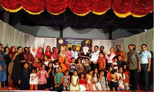 സിബിഎസ്ഇ കിഡ്സ് ഫെസ്റ്റ്: പൂപ്പലം ദാറുല് ഫലാഹ് സ്കൂള് ഓവറോള് ചാംപ്യന്മാര്