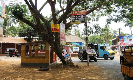 മംഗലം പഞ്ചായത്ത് പ്രസിഡന്റിനെതിരേ അവിശ്വാസ പ്രമേയത്തിന് നോട്ടീസ്