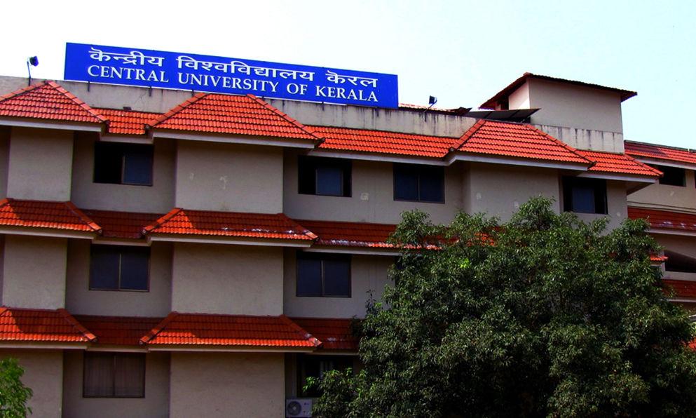 കാസര്കോട് പെരിയ കേന്ദ്രസര്വകലാശാല കാംപസ് 27 വരെ അടച്ചു