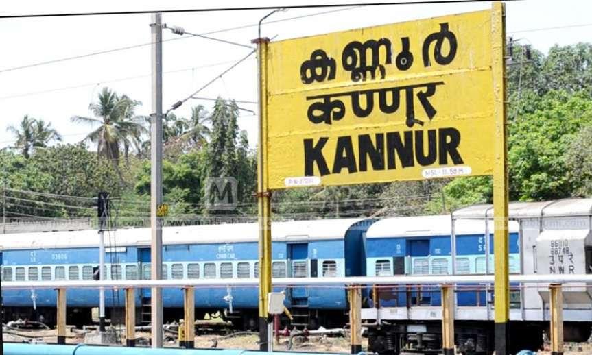 കണ്ണൂര് ജില്ലയില് ഇന്ന് 281 പേര്ക്ക് കൊവിഡ് സ്ഥിരീകരിച്ചു