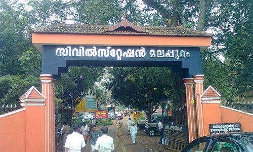 കൊവിഡ് 19: മലപ്പുറം ജില്ലയില് 179 പേര് കൂടി നിരീക്ഷണത്തില്, ജില്ലയിലിപ്പോള് നിരീക്ഷണത്തിലുള്ളത് 11,525 പേര്