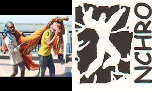 ലോക്ക് ഡൗണിന്റെ പേരില് രാജ്യത്ത് നടക്കുന്ന അവകാശലംഘനങ്ങളെ അപലപിച്ച് എന്സിഎച്ച്ആര്ഒ