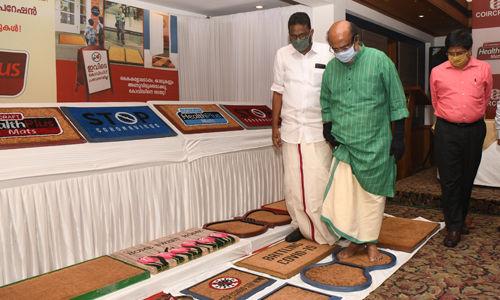 കൊവിഡ് പ്രതിരോധം:ആന്റി കൊവിഡ് ഹെല്ത്ത് പ്ലസ് മാറ്റുകളുമായി സംസ്ഥാന കയര് കോര്പ്പറേഷന്