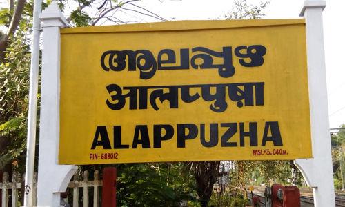 ആലപ്പുഴ ജില്ലയില് ഇന്ന് 433 പേര്ക്ക് കൊവിഡ്