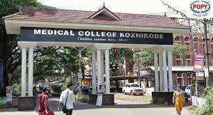 കൊവിഡ്: കോഴിക്കോട് ജില്ലയില് 87 ശതമാനം രോഗബാധിതരും സമ്പര്ക്കത്തിലൂടെ
