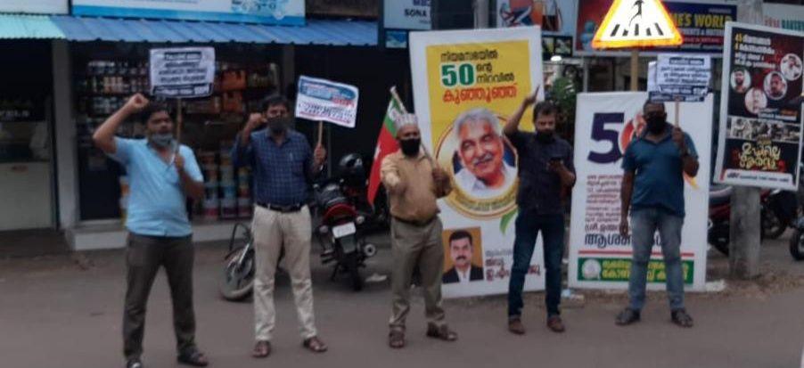 കൊവിഡ് മരണം: സര്ക്കാറിന്റെ ദുര്വ്വാശിക്കെതിരേ എസ്ഡിപിഐ പ്രതിഷേധം