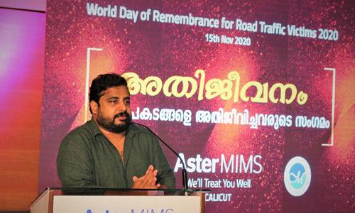 വേള്ഡ് ട്രോമ വിക്ടിംസ് റിമമ്പറന്സ് ഡേ 2020: അവാര്ഡുകള് പ്രഖ്യാപിച്ചു