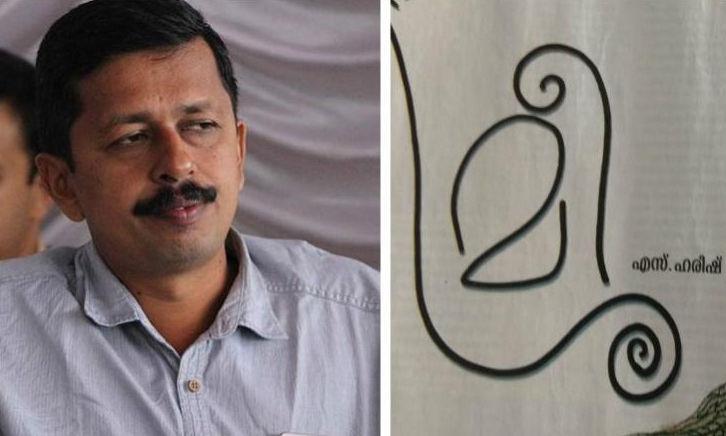 മീശ നോവലിന് പുരസ്കാരം നല്കിയതിനെതിരേ ബിജെപി
