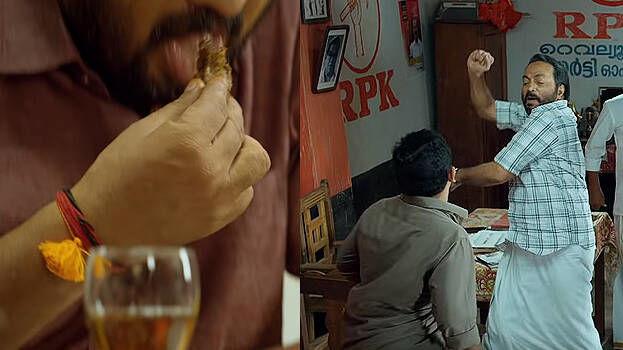 ബീഫല്ലെടാ കഴിച്ചത്... ഉള്ളിയാടാ...; ഒരു താത്വിക അവലോകനത്തിലെ ഗാനം പുറത്ത്