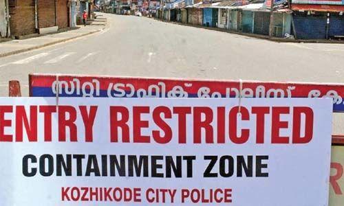 കൊവിഡ് നിയമലംഘനം: കോഴിക്കോട് 371 കേസുകള് രജിസ്റ്റര് ചെയ്തു