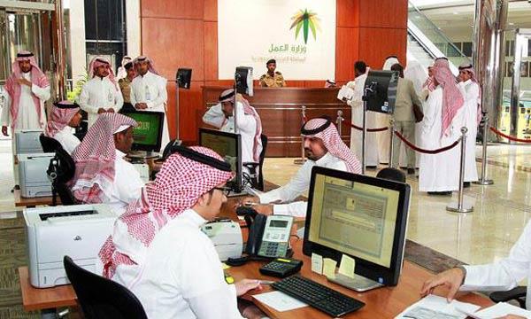 SaudiWorkers1